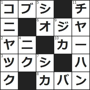(1)漢字で辛夷と書くモクレン科の花