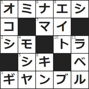 (1)秋の七草の1つ。漢字で女郎花と書く