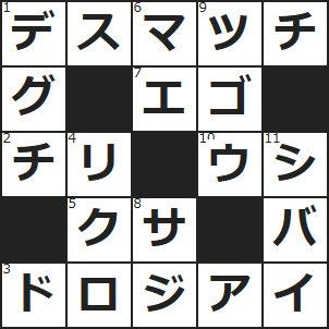 (1)「生きるか死ぬかの戦い」を意味する和製英語